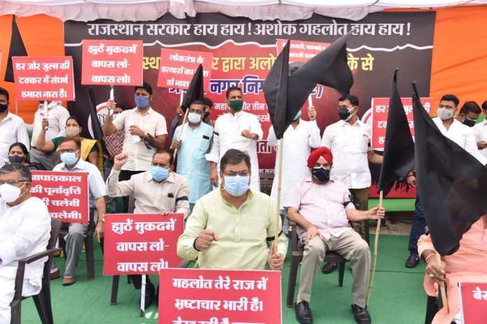 BJP protests in Rajasthan, Congress defends suspension of JMC, Rajasthan BJP leaders, BJP leaders, BJP leaders stage protest against state government, BJP protests in Jaipur, Ashok Gehlot, Somya Gurjar, Jaipur Mayor,