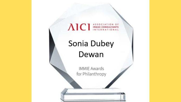 AICI CIP, Sonia Dubey Dewan, Sonia Dubey Dewan award, Sonia Dubey Dewan aici cip,