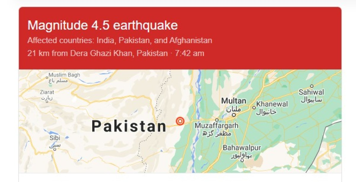 earthquake, earthquake now, earthquake today, earthquake near me, earthquake, earthquake now, earthquake today, earthquake near me