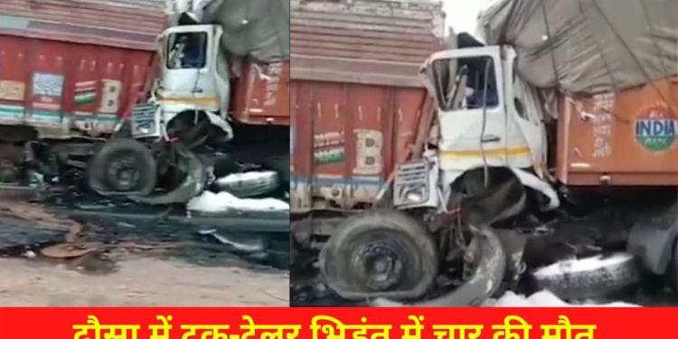 Dausa, Accident, Jaipur –Agra National Highway, Mehandipur Balaji , Truck Trailer Accident,