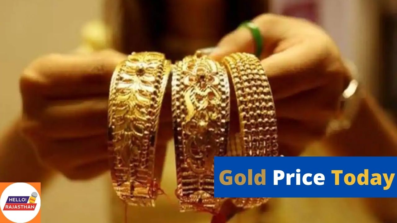 Gold Silver Rate Today 16 July 2021, gold rate today, gold price today, today gold rate, gold price, gold rate, gold, todays gold rate, gold rate in chennai, today gold price, Aaj Sone Chandi Ka Rate,