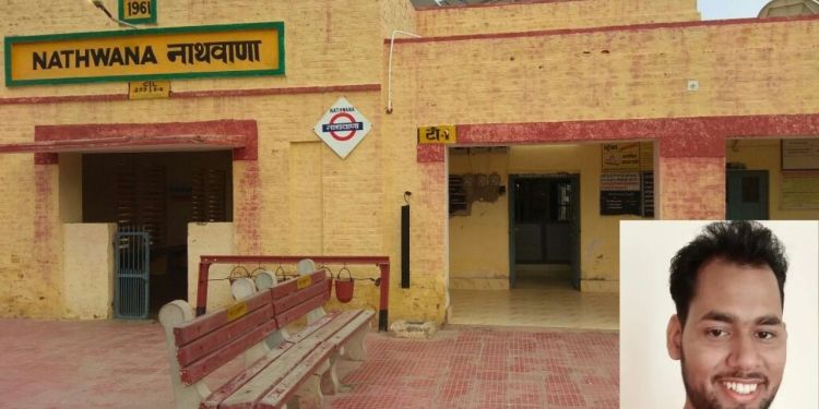 Indian Railway, Nathwana Station Master, Suicide, Bikaner News, Rail Accident,