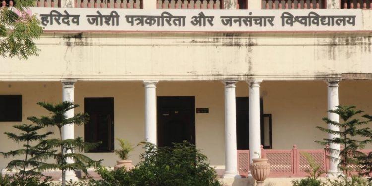 Haridev Joshi University , Journalism, Mass Communication,