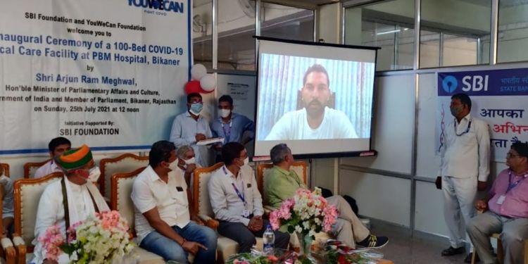 yuvraj singh, yuvraj singh net worth, Youwecan, Arjun Ram Meghwal, PBM Hospital, Yuvraj Singh Foundation, Health,