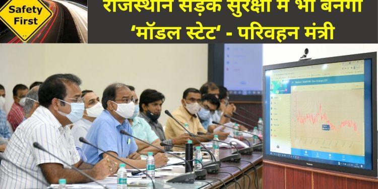road safety world series 2021, road safety, road safety poster, Jaipur BRTS Corridor, Pratap Singh Khachariyawas, brts corridor, Road safety,