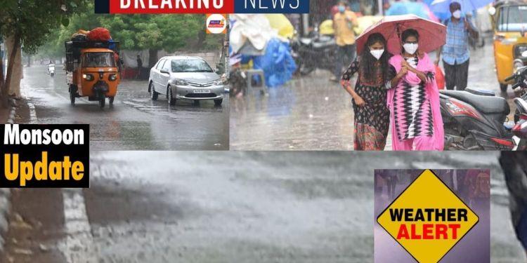 कल का मौसम, weather, weather tomorrow, weather today, imd, weather report, today weather, मौसम कल, कल मौसम कैसा रहेगा, आज का मौसम कैसा रहेगा, aaj ka mausam,