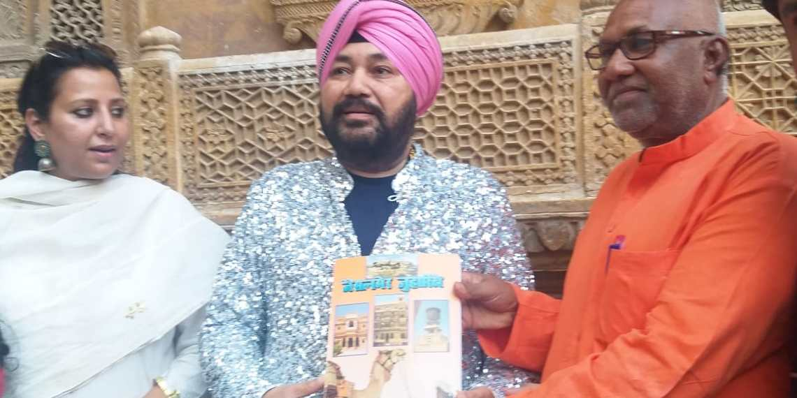 Daler Mahendi Reach Jaisalmer, Daler Mahendi, Daler Mahendi Jaisalmer, Punjabi Singer, Daler Mahendi Reach Net Worth, Daler Mahendi Songs, Daler Mahendi Albumb, Patwa Haveli, Jaisalmer,