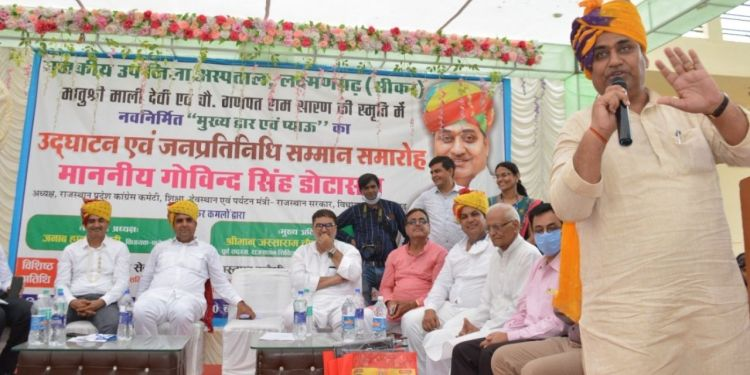 free English education, How to Learn English, Education in Rajasthan, Rajasthan Education, Best Education, Education Minister ,