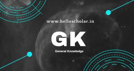 GK quiz for RRB NTPC and SSC 09 05 2019 - helloscholar