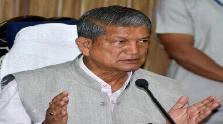कांग्रेस पार्टी को 2022 के चुनाव के लिए अपने सेनापति की घोषणा करनी चाहिए - हरीश रावत 1