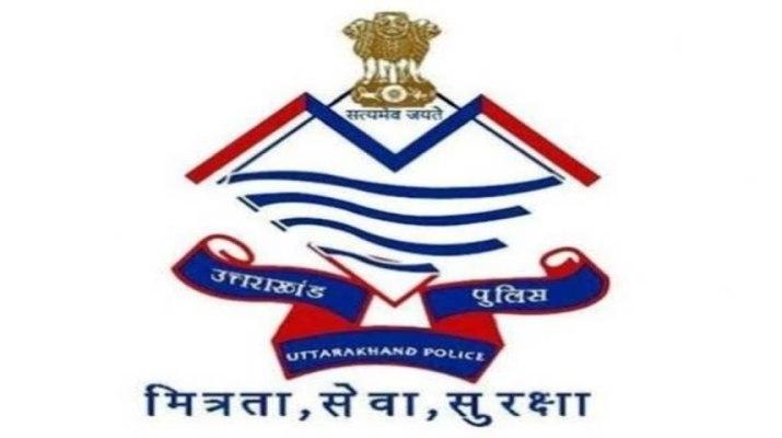 गंगोलीहाट: साढ़े पांच घण्टे के अन्दर ही चुराई हुई धनराशि को पुलिस ने किया बरामद, आरोपी गिरफ्तार 1