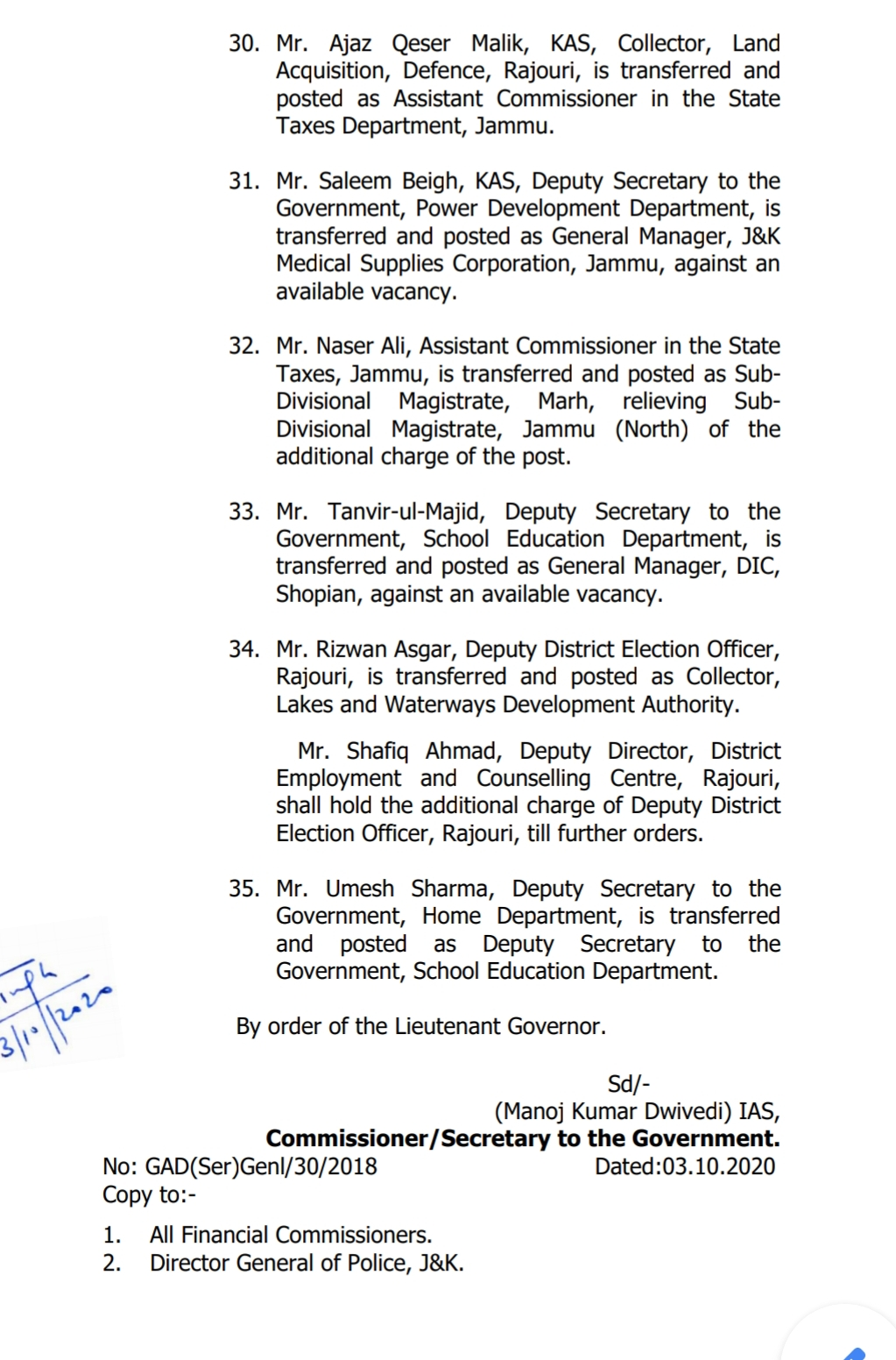 Jammu & Kashmir: Transfers and postings in administration 8