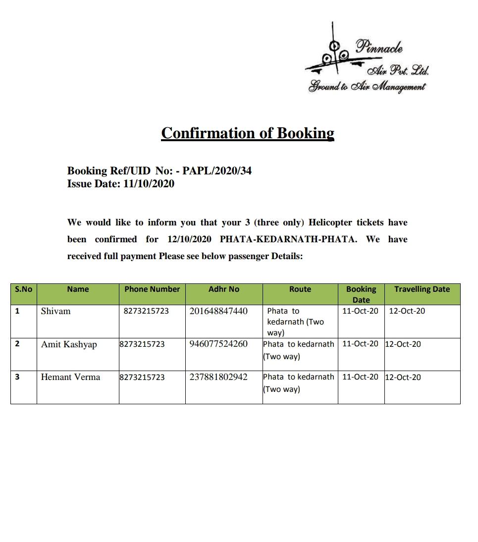 Part-II; यूकाड़ा व GMVN की नाक के नीचे केदारनाथ हैली टिकट्स में धांधली! GMVN की शर्तों के विरुद्ध हैली ऑपरेटर अपनी ही टिकट छाप कर यात्रियों को बेचकर कर रहे है जोल! सरकार के टैक्स में भी चूना! 2