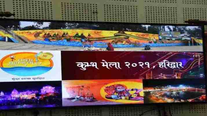 मुख्यमंत्री ने की कुम्भ मेले की व्यवस्थाओं की समीक्षा, 12 वर्षों के अंतराल में आयोजित होने वाले कुम्भ मेले का दिव्य एवं भव्य रूप से किया जाय आयोजन-मुख्यमंत्री 1