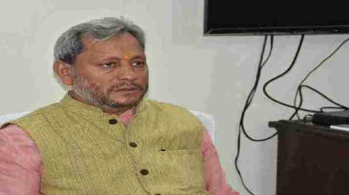 मुख्यमंत्री तीरथ सिंह रावत ने त्रिवेंद्र के कार्यकाल में बनाए गए दायित्व धारियों पर गिराई गाज, सभी दायित्व धारियों की छुट्टी 1