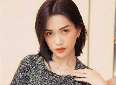 huynh phuong