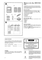 AIWA NSX-V70 Support and Manuals
