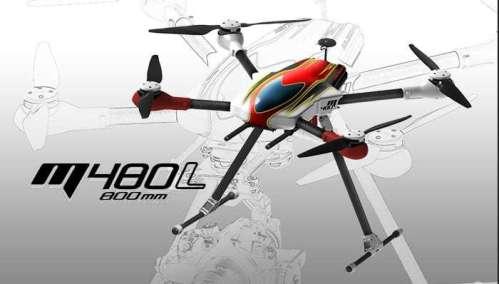 ALIGN DRONES