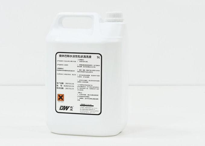BECKMAN AU Series Clinical Laboratory Reagents