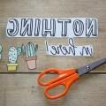 hemelsblauw DIY blog transferpapier op licht en donker textiel