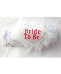 Bride to Be Heart Garter