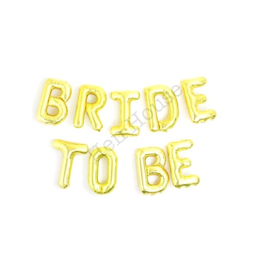 Gold Bride to Be Balloons