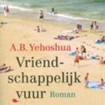 A.B. Yehoshua – Vriendschappelijk vuur