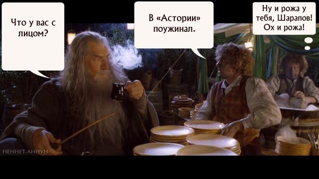 quiz 011 Конкурс 10 лет Властелин Колец