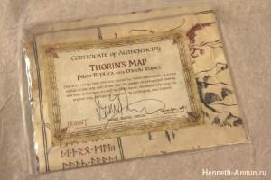 05 IMG 5718 300x200 Распаковываем прелесть: Карта Торина от WETA