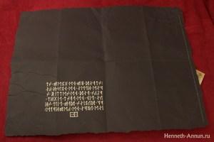 12 IMG 5733 300x200 Распаковываем прелесть: Карта Торина от WETA