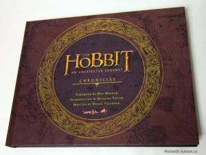 Chronicles 01 300x225 Рецензия книги: «Хроники Хоббита: Искусство и дизайн»