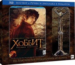 16218293 Hobbit collectionTorin b 300x263 Где купить?