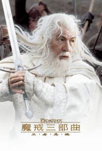 Teaser Gandalf Ch 203x300 Властелин Колец   Постеры