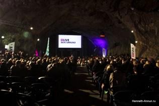 Показ Хоббита в Бальвской пещере