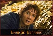 zhorzh 03 ЖОРЖ 2014: 7 номинаций для Хоббита 2!