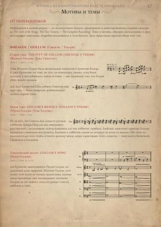 Аннотация к музыке ВК   Две Крепости!