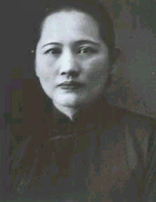 Soon Ching-lin