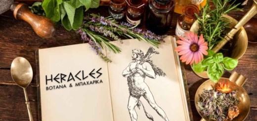 heracles herb book
