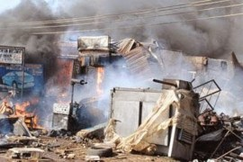 dual suicide bomb at adamawa