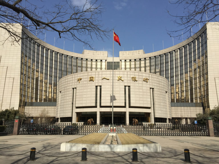PBOC's Pan: Will also not use Yuan to cope with trade frictions