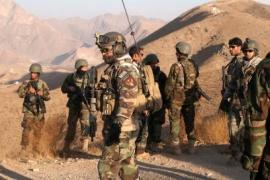 Afghan forces Islamic State