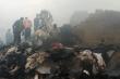 Katangowa fire