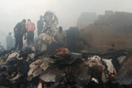 Katangowa market fire