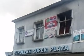 Super Plaza