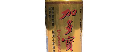 Tisane Tea Herbal Boisson – 加 多 宝 涼 茶