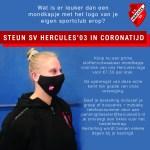 SV Hercules'03 mondkapjes