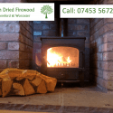 Kiln-Dried Hardwood Firewood - Sustainably force dried to below 20% moisture content