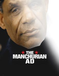 Manchurian AD