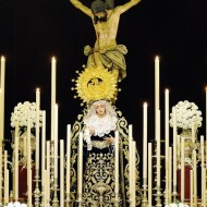 Cristo Virgen Altar