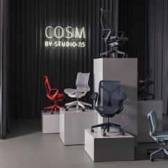 """Herman Miller Desk Chairs Stool Chair With Cushion In Milan, Presents """"for You Everyone,""""—an Interactive Exhibition To Introduce The ..."""